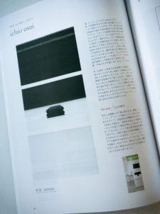 phatphoto-ichio-usui-2