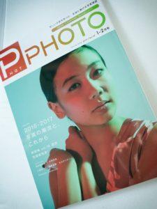 phatphoto-ichio-usui